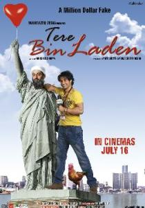 Statu_With_Ali_Poster_With_Date